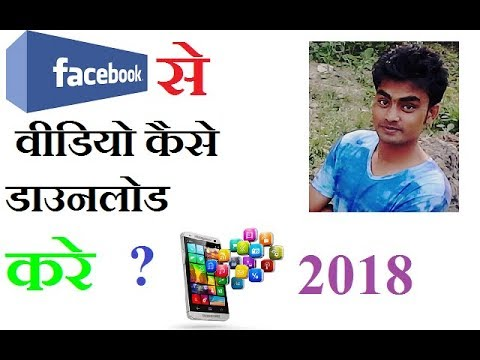 How To Download Facebook Videos To Gallery  Easy Fb Video