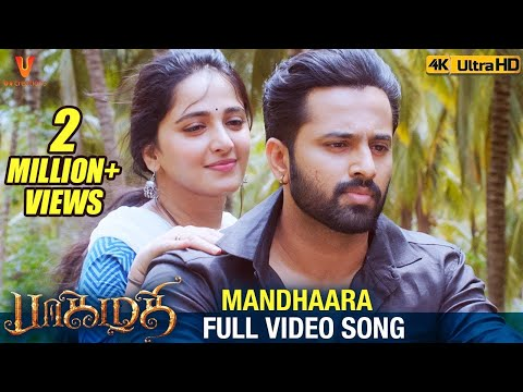 Mandhaara Full Video Song 4K | Bhaagamathie Tamil Movie Songs | Anushka | Unni Mukundan | Thaman S