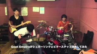 Goat Empire (4人組ロックバンド) MV → https://www.youtube.com/watch?...