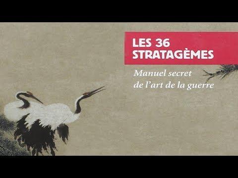 Les 36 Stratagèmes