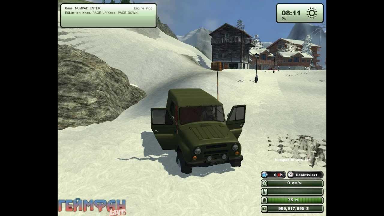 Скачать игру дорожники симулятор