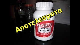 XtraSlim 700 τα αποτελεσματα 2 εβδομαδων amalia-oti traba h camera