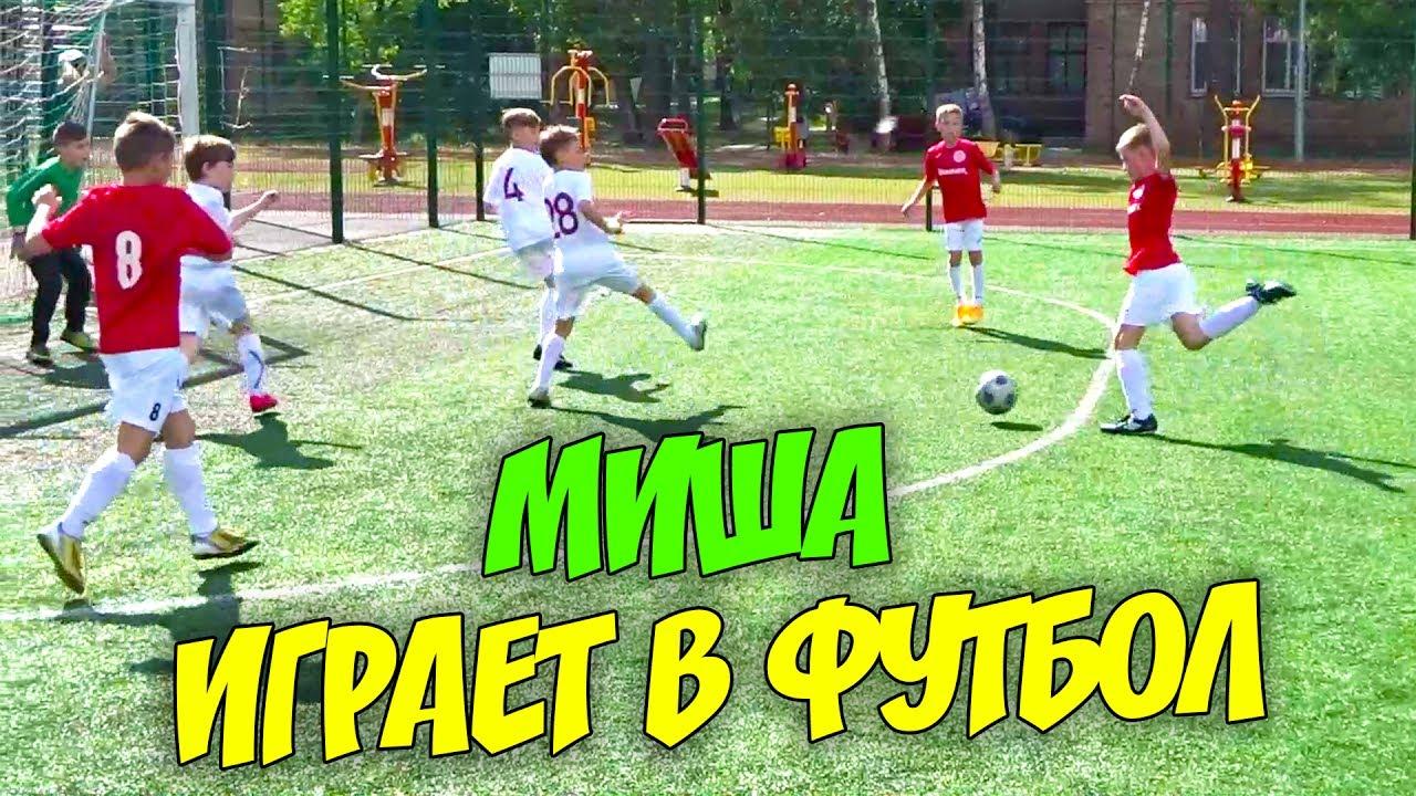 Игр Клуб Вулкан | Турнир по Футболу у Миши Запись Игры ДЮФК