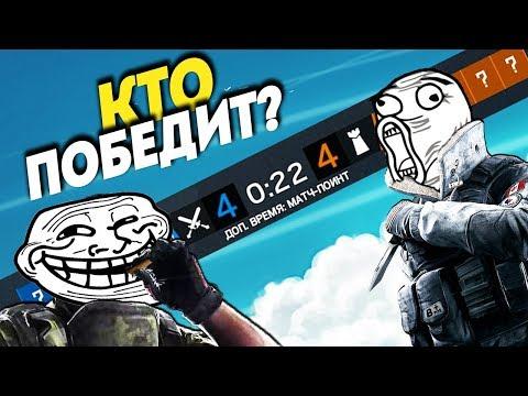 ПЕРВЫЙ МАТЧ в РЕЙТИНГЕ С MASTER PLAY  - Rainbow Six Siege