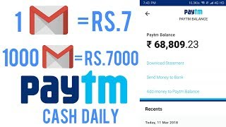 Earn Rs 500 paytm cash DAILY | 1000 Email = Rs 7000 paytm cash