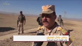 القوات العراقية تنسحب من أحياء في الموصل