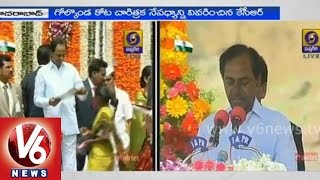 Telangana I Day Celebrations - Cm Kcr Speech At Golkonda Fort On 68th Independence Day