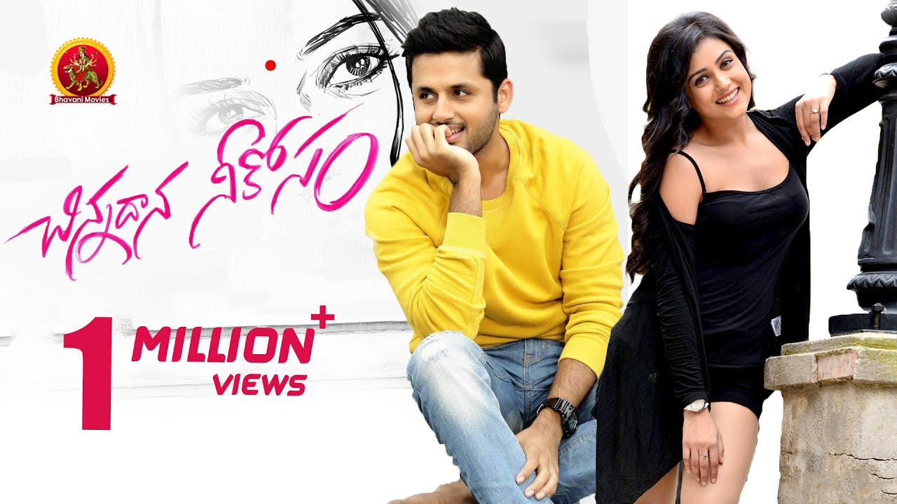 Chinnadana Neekosam Full Movie  Nithin, Mishti -4855