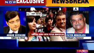 Peter Mukerjae Interview with Arnab Goswami | Sheena Bora Murder Case