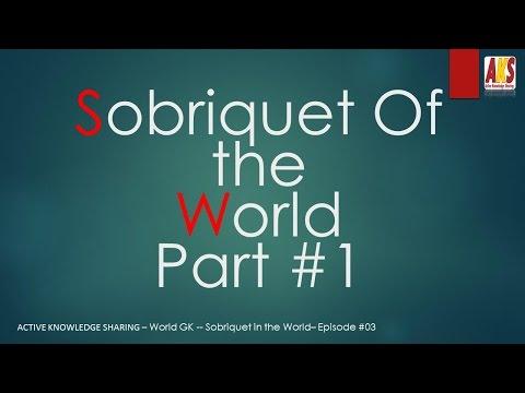 Sobriquet of World_#1