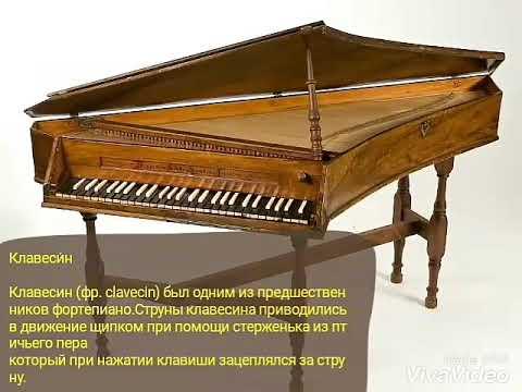 Украинец изготавливает музыкальные инструменты народов мира - YouTube