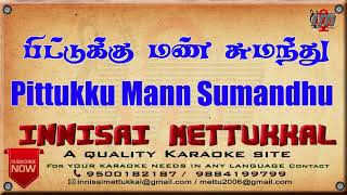 Pittukku Mann Sumandhu   Karaoke   Tamil Karoke Songs   Innisai Mettukkal