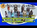 Cara Import Karakter dan Animasi Di Mixamo Part3 Unreal Engine 4  Bahasa Indonesia