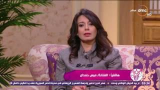 بالفيديو.. ميس حمدان: 90 % من الفتيات تعرضن للتحرش
