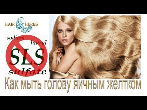 Гудбай, шампунь! Навсегда!: Группа Прически и уход за волосами