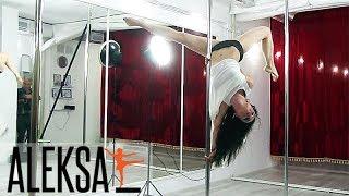 Pole Dance - Pole Sport. Спортивный танец на пилоне Пол Денс - импровизация Татьяны Батлер (ALEKSA)