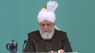 Cuma Hutbesi 08-07-2016 - Islam Ahmadiyya