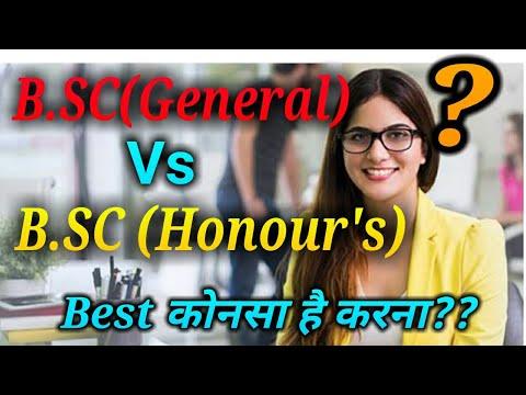 Best Course B.Sc(General) Vs B.Sc(Honours)/What Is B.sc Honour's Degree/B.Sc Courses