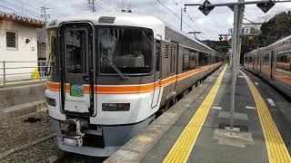JR東海373系(F4編成)特急ワイドビュー伊那路1号飯田行き 飯田線本長篠発車