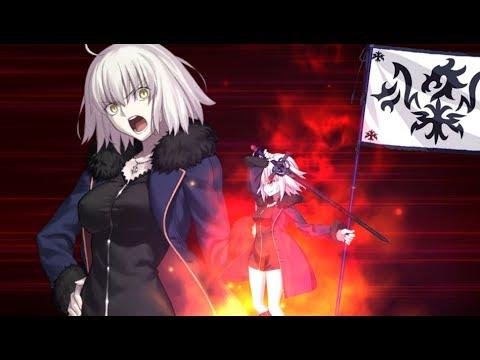 【FGO】邪竜の魔女ver新宿1999 宝具+EXアタック【Fate/Grand Order】Ver.Shinjuku Jeanne d'Arc〔Alter〕Animation NP EX