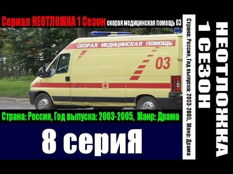 Русские сериалы смотреть онлайн бесплатно