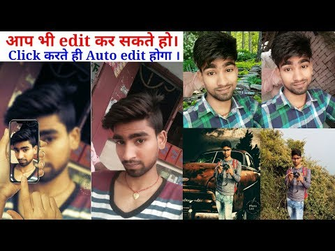 Quick Fast Auto Photo Editor Tutorial | Change Background And Edit Effect |