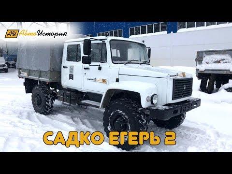 ГАЗ 33088 (садко) Егерь 2