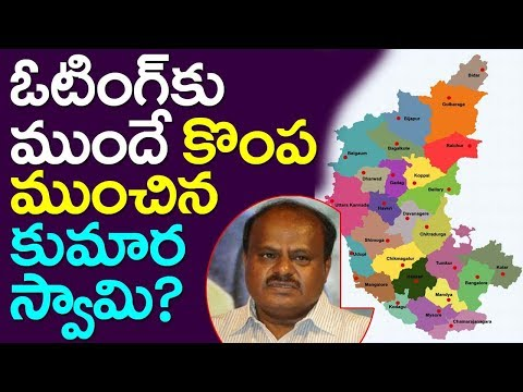 Unbelievable Twist In Karnataka Assembly  JDS Kumaraswamy  Take One Media   BJP   Congress   PM Modi