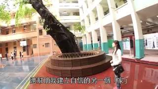 Publication Date: 2013-06-27 | Video Title: 聖公會諸聖中學