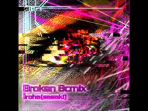 【SOUND VOLTEX】Broken 8cmix【NOVエフェクト入】