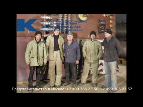 История предпреятия ООО КИСЛОРОДМАШ Украина г Одесса