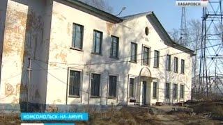 Вести-Хабаровск. Ремонт полуразрушенной школы в Комсомольске-на-Амуре