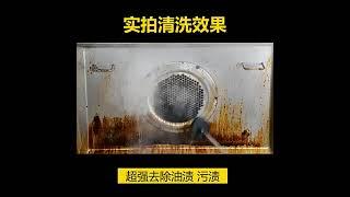 가정용고압스팀청소기 차량용살균소독세척기 3000W 세차…