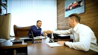 Смотреть видео Бизнес в автомобильном торговом центре