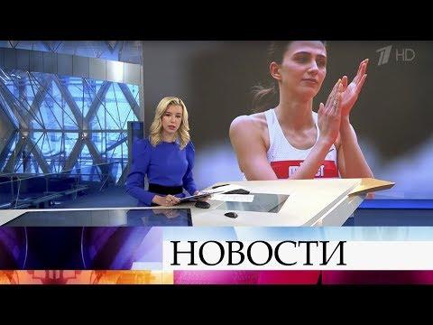 Выпуск новостей в 09:00 от 01.10.2019
