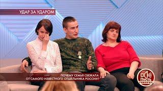 Почему семья сбежала от самого известного отшельника России? Пусть говорят. Самые драматичные момент