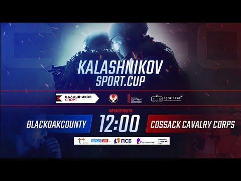 Kalashnikov Sport Cup Open Qualifier 28.11.20