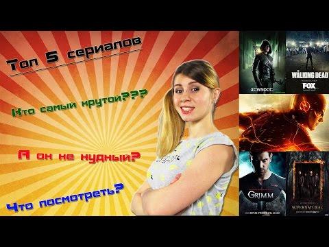Сериал Стрела 3 сезон 8 серия - смотреть онлайн