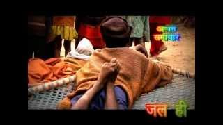 A story on Polio patients in a poor family at Dumari Parmanandpur, ...