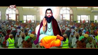 Guru Ravidas Di Bani   Ks Bhamrah   Sk Production   New Punjabi Song 2017