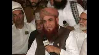 Sufi Welfare Society Istaqbalia Mehfil-e-Milad 29/4/2014 At Shaukat Ali Qasir Home Part 2/4