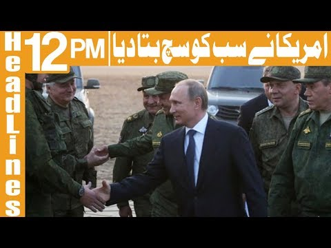 Russia is The Killer of Syrian People? - Headlines 12 PM - 10 April 2018 - Khyber News