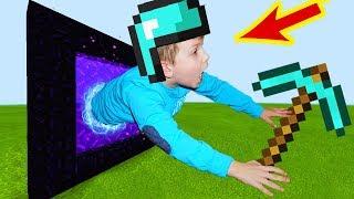 Построили ПОРТАЛ В АД в МАЙНКРАФТ   ВЫЖИВАНИЕ Minecraft видео для детей летсплей Матвей Котофей MCP