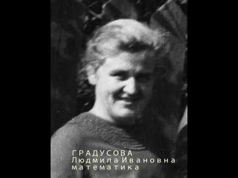 Учителя Заволжской средней школы № 3