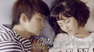 R94 ► Killing Time (Chilbong♥Najung)