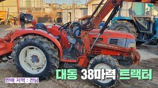 [신바람 중고 농기계 김정훈 회원님 매물]대동38마력 …