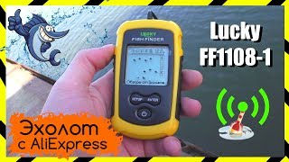 🐟 Обзор Эхолота Lucky FIsh Finder FF1108-1 с AliExpress + Тесты 🐳