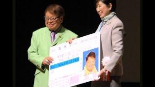 ザ・ドリフターズの高木ブー(84)が29日、都内で行われた東京都と警視...