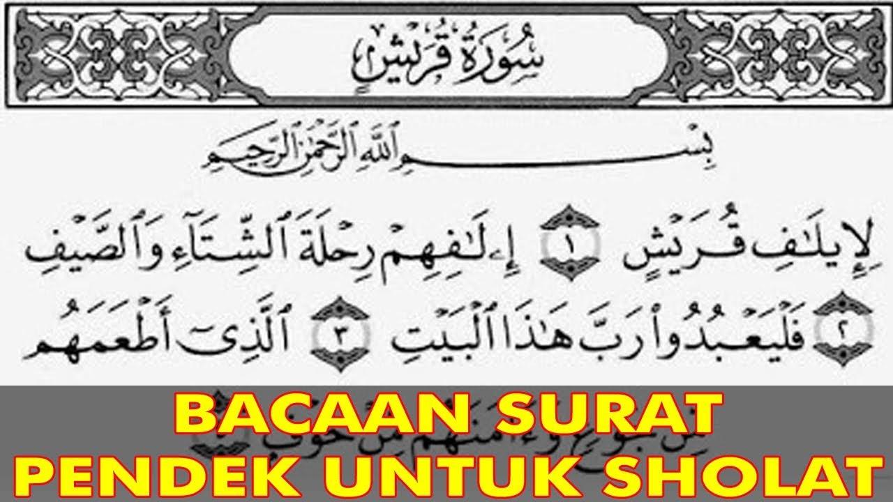8 Bacaan Surat Pendek Al Quran Mudah Dihafal Part 2