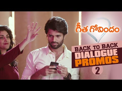geetha govindam songs free download ringtone